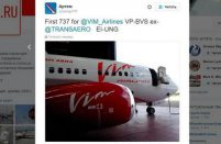 The airline's first Boeing 737 has already been painted into VIM colors