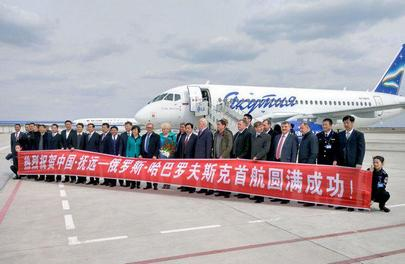 The government of Yakutia is ready to sell a part of its share to a Chinese investor, if it helps Yakutia Airlines to dispense of leasing schemes