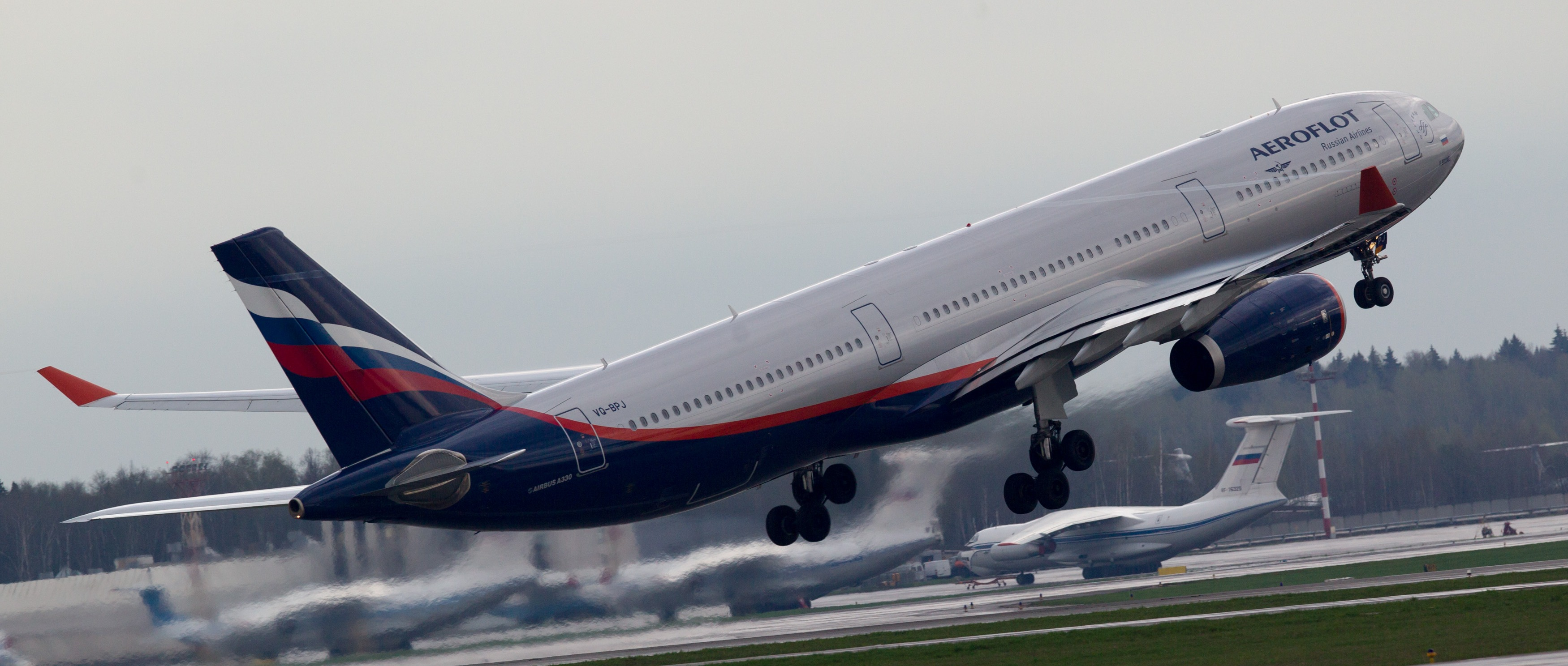Named the best airlines of Russia