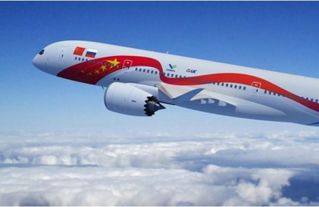 The aircraft will have the seating capacity of up to 280 passengers and a range o 12,000 km