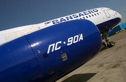 Although Transaero ceased operations last year, the legal entity still exists