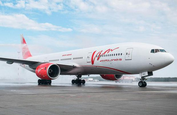 Two Boeing 777s and a Boeing 767 have entered commercial service with VIM-avia