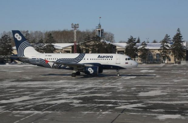 Aurora's fleet includes ten A319s