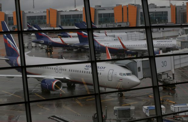 Aeroflot Stock Hit a New Maximum on the Moscow Exchange