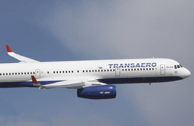 The aircraft with tail number RA-64518 was previously operated by Transaero