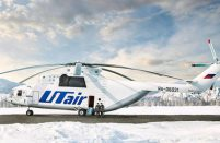 With the fleet of over 320 helicopters UTair Helicopter Services is one of the largest rotorcraft operators in the world