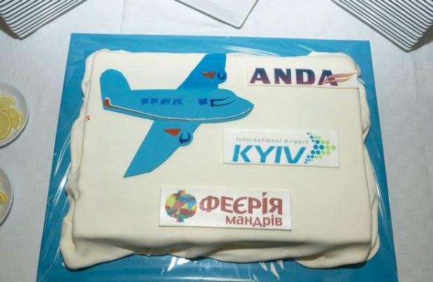Anda Air to start charter operations on October 22