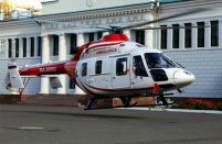 The first serial-produced civil version of Ansat will be used by Tatarstan Republic Clinical Hospital for medevac missions