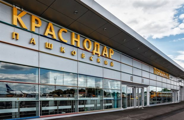 Krasnodar may become one of Azimuth's destinations in the Southern Russia (Krasnodar airport)