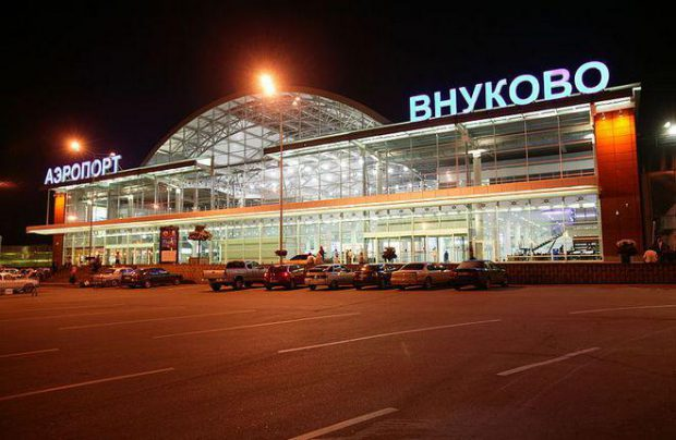 Private owners of Vnukovo agreed to pledge their shares