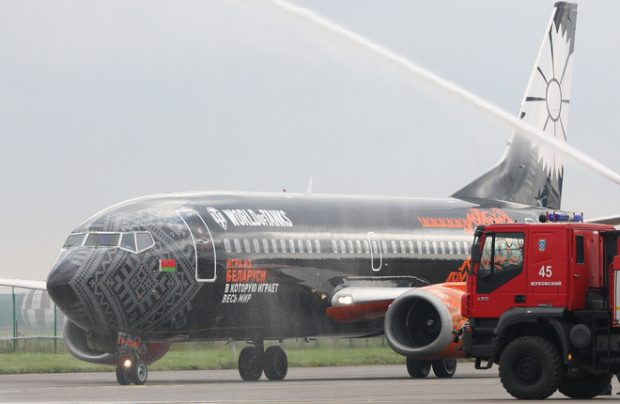 Belavia arrives in Zhukovsky