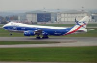 CargoLogicAir currently operates two aircraft — a Boeing 747-400F and a Boeing 747-8F