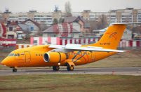 An-148s will replace the ageing Yak-42D in Saratov Ailrine's fleet - Russian Aviation Insider