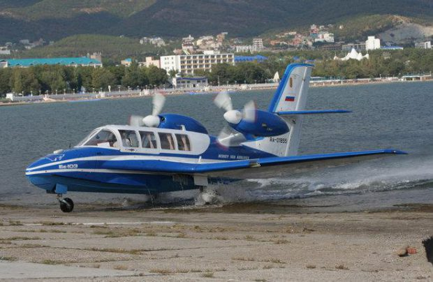 Be-103 is to be upgraded before the productions starts in China