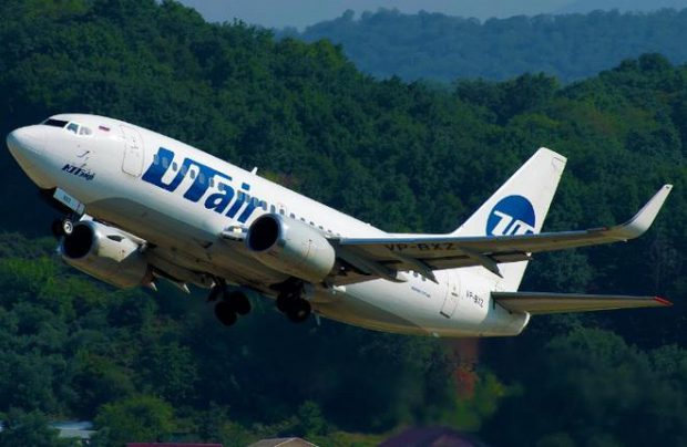 UTair posted the net profit of $32.63 million in the first nine months of 2016