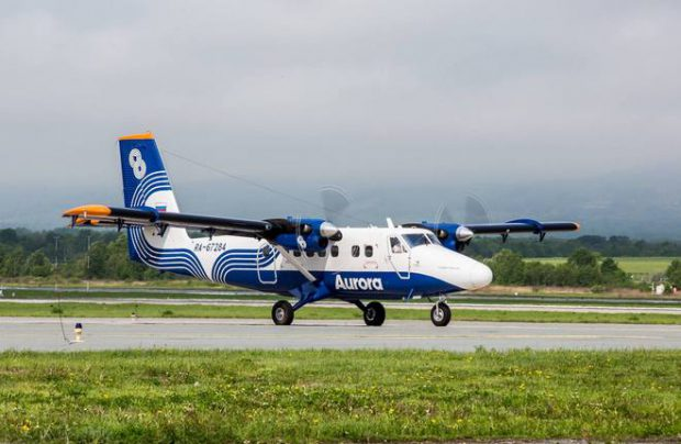 Aeroflot's Far Eastern subsidiary currently operates two DHC-6 Series 400 Twin Otters
