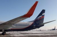 The aircraft will be leased from Sberbank's subsidiary — SB Leasing Ireland Limited