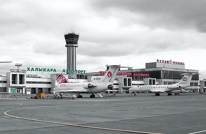 Kazan International Airport - Russian Aviation Insider