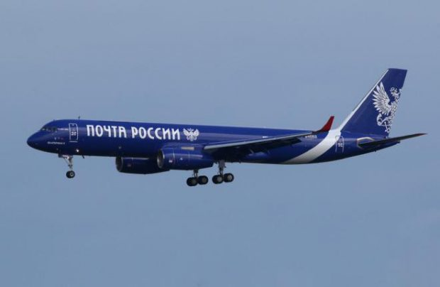 Russian Post's Tu-204 made its first flight from Moscow to Krasnoyarsk carriing about 21 tons of cargo