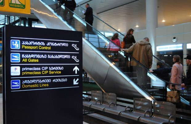 In the second half of the year traffic growth in Georgian airports picked up