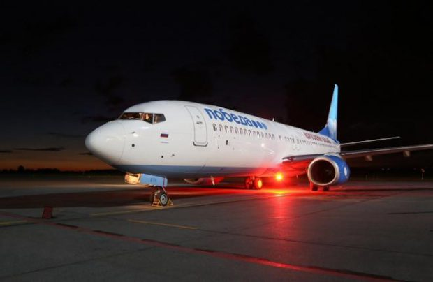 Last year Pobeda focused on developing its international route network