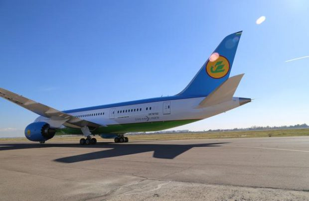 Uzbekistan Airways has been losing passenger traffic for several years now