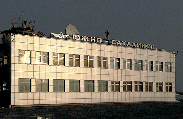 Yuzhno-Sakhalinsk International Airport - Russian Aviation Insider