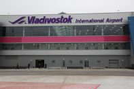 Vladivostok Airport changes owners