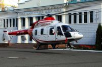 The aerial medevac service program relies on Ansat helicopter