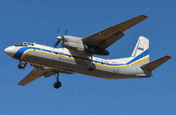 Buryatia Airlines lost AOC after an inspection found one of the engines on its An-24 exceeded its TBO
