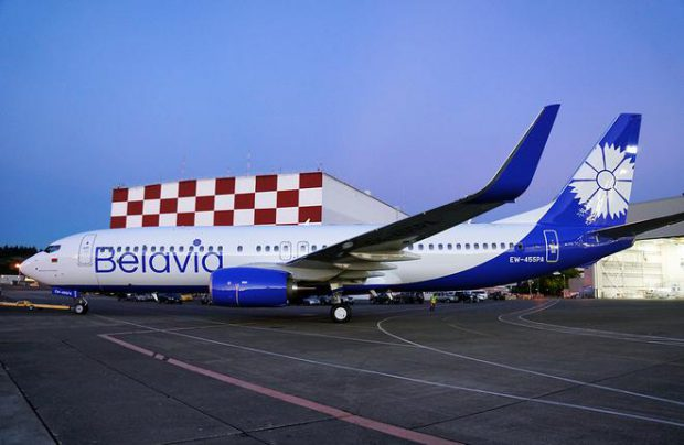 Belavia introduced its new brand image in 2016