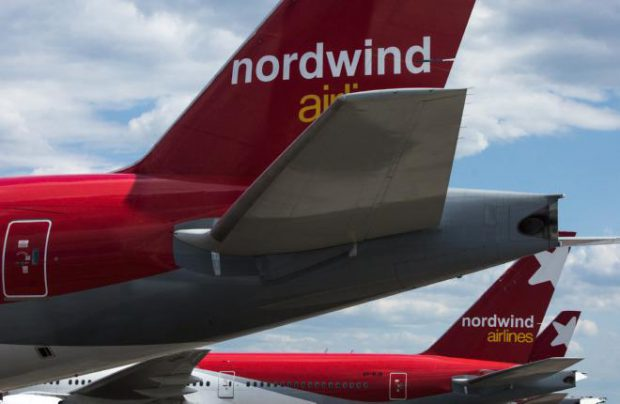 NordWind Airlines will become the fourth Russian operator of Airbus A330
