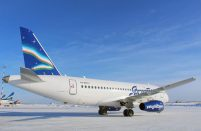 The fifth SSJ 100 in Yakutia's fleet is one of the three aircraft leased through a special program with GTLK
