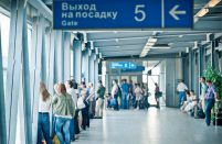 Expansion of the domestic terminal in Novosibirsk will be done within the framework of the airport reconstruction project