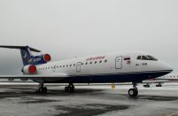 Izhavia is mulling an order for Russia's new MC-21 jetliner in a bid to renew its fleet.