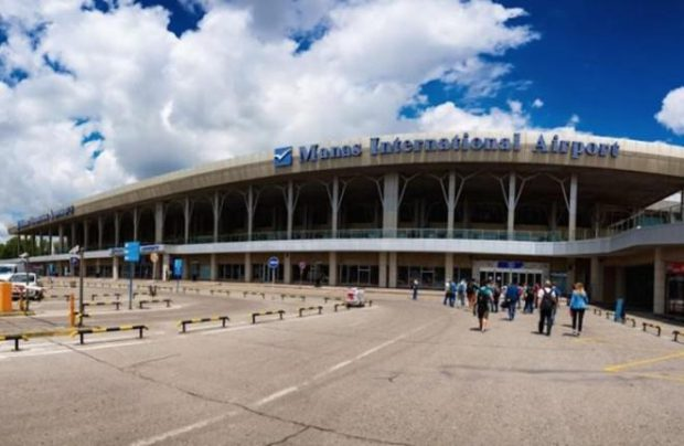 Kyrgyz airports passenger traffic showed slow, but persistent growth in 2016