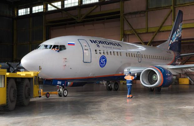 Nord-Technik MRO provider expands operations