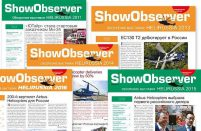In its anniversary year, Russia's premier helicopter exhibition once again selected Show Observer as its official daily publication