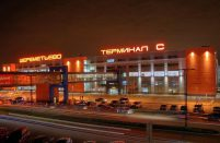 The reconstruction project is aimed at increasing Sheremetyevo's throughput