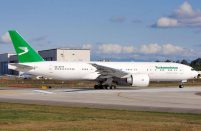 Turkmenistan's flag carrier is