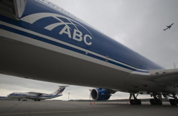 The new delivery brings AirBridgeCargo's 747-8F fleet up to 10 aircraft