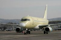 The new airline will be operating from an all-new airport outside Rostov-on-Don