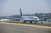 UIA has revised its original fleet expansion plans and will now receive fewer airliners
