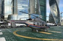 Russian Helicopter Systems received a medevac Ansat helicopter