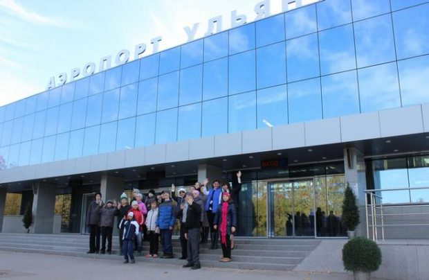 Ulyanovsk is served by two international airports