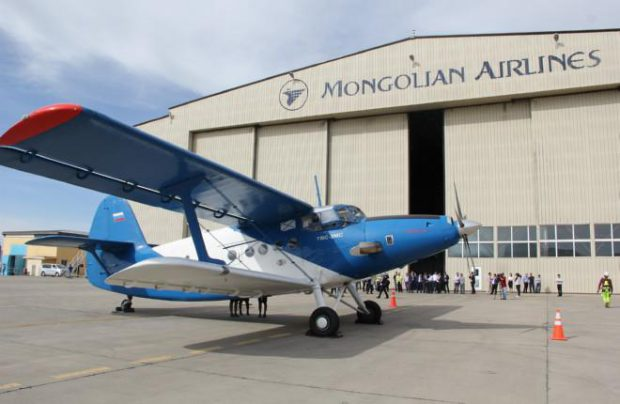 The re-engined An-2 at Ulaanbaatar airport (MCAA)