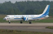 The only current operator of Il-114-100 turboprops is Uzbekistan Airways