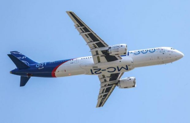 Safran Group will provide the air conditioning system for the MC-21