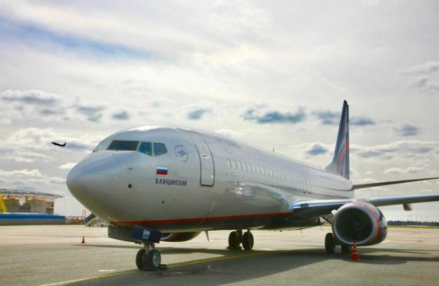 Aeroflot Group comprises four airlines, including Russia's flag carrier of the same name