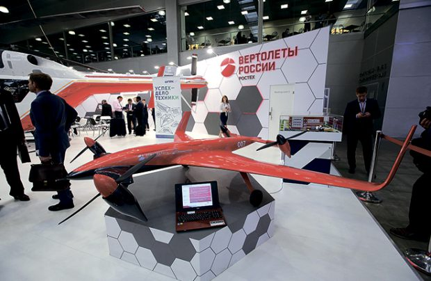 VR-Technologies is working to develop a new UAV